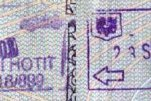 Albania – passport stamps, 2003