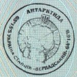 Antarctica – stamp from the Ukrainian polar station