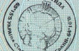 Antarctica – stamp from the Ukrainian polar station
