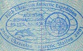 Antarctica – stamp from the Ukrainian polar station, 2001