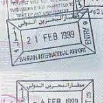 travels to Bahrain
