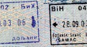 Bosnia and Herzegovina – stamps entry / exit, 2003 post image