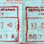 Bulgaria – stamps of border controls, 1998 thumbnail