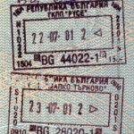 Bulgaria – border stamps (2001) thumbnail