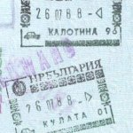 Bulgaria – stamps entry / exit, 1988 thumbnail