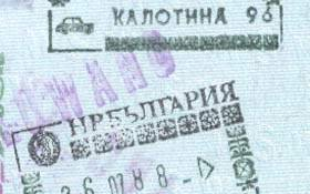 Bulgaria – stamps entry / exit, 1988 post image