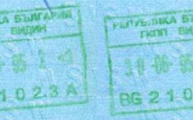 Bulgaria – stamps entry / exit, 1995 post image