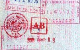 Belarus – border stamps,  2001 post image