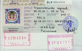 Belarus – tourist visa, 2001 post image