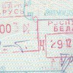 Belarus – border stamps, 1999/2000 thumbnail
