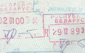 Belarus – border stamps, 1999/2000 post image