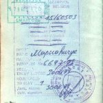 Belarus – visa and border stamp, 1994 thumbnail