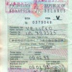 Belarus – visa and border stamps, 1997 thumbnail