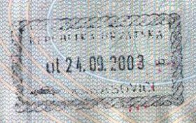 Croatia – border stamp, 2003 post image
