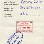 Northern Cyprus (Turkish) – visa and stamps, 1998 thumbnail