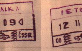 Czechoslovakia – stamps from border crossing, 1986 post image
