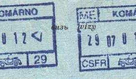 Czechoslovakia – border stamps, 1990 post image