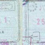 Finland – border stamps, 1998 thumbnail