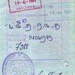 Finland – visa and stamps, 1989 thumbnail