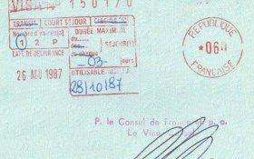 France – visa, 1987 post image