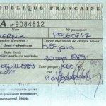 France – visa, 1989 thumbnail