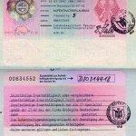 Germany – visa, 2002 thumbnail