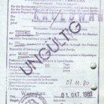 Germany – transit visa, 1980 thumbnail