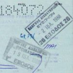 Greece – a stamp of border control, 1988 thumbnail