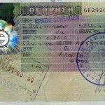 Greece – visa, 2000 thumbnail