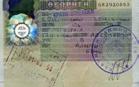 Greece – visa, 2000 post image
