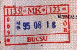 Hungary – stamp of border control, 1995 post image