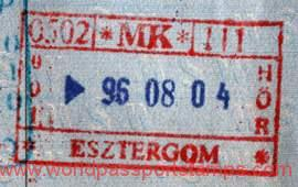 Hungary – border stamp, 1996 post image