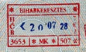 Hungary – one more border stamp, 1998 post image