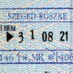 Hungary – border stamp, 2001 thumbnail