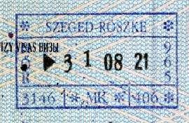 Hungary – border stamp, 2001 post image