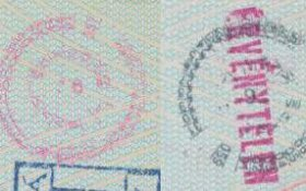 Hungary – stamps of border control, 1993 post image