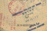 Iran – border passport stamps, 1974