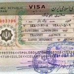 Iran – visa, 2001 thumbnail