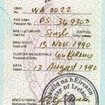 Ireland – visa, 1990 thumbnail