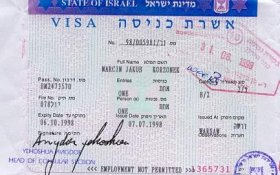 travels to Israel