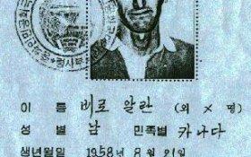 tourism in Korea