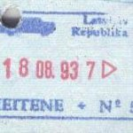 Latvia – passport stamp, 1993 thumbnail