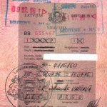 Latvia – visa and stamps of the railway border control, 1996 thumbnail