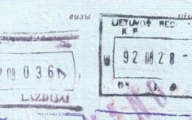 Lithuania – stamps of border control, 1992 post image