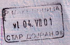 Macedonia – border stamp, 2001 post image