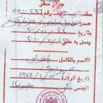 Poland – polish passport's arabization thumbnail