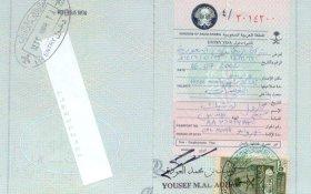 travels to Saudi Arabia