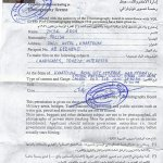 Sudan – a document and border stamps from 2002 thumbnail