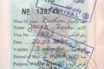 Sudan – visa, 2002