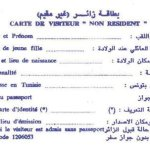 travels to Tunisia